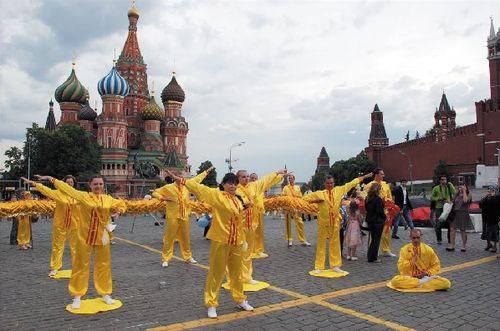 Москва, китайский цигун, Фалуньгун, Фалунь Дафа, упражнения Фалуньгун