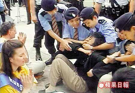 китайский цигун, Фалуньгун, Фалунь Дафа, упражнения Фалуньгун, репрессии, Китай