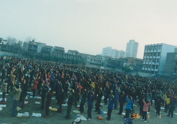 китайский цигун, Фалуньгун, Фалунь Дафа, упражнения Фалуньгун, Китай