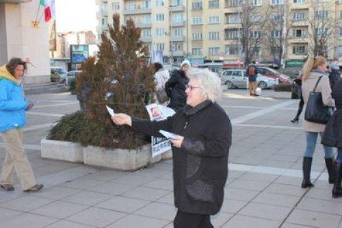 Фалуньгун в Софии, Фалунь Дафа, протест, Болгария