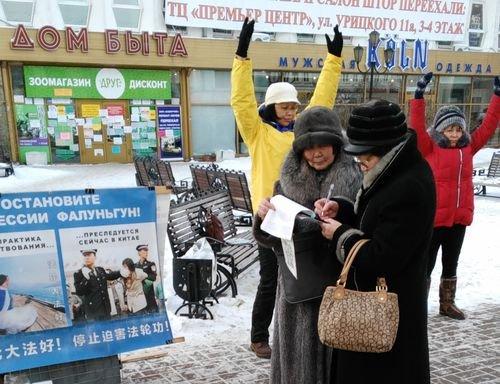 Добровольцев Фалуньгун поддержали в крупных сибирских городах