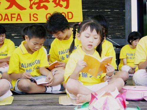 чтение, книги Фалунь Дафа,