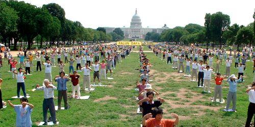 США, Вашингтон, цигун, Фалуньгун, Фалунь Дафа, упражнения Фалуньгун