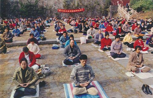 упражнения Фалуньгун, медитация, Китай,
