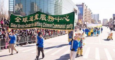 Жители Нью-Йорка узнали о массовом выходе китайцев из компартии