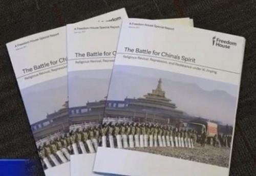 Отчет Freedom House подтвердил репрессии Фалуньгун в Китае