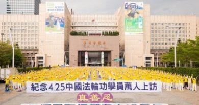 В Тайбее прошло грандиозное мероприятие памяти 25 апреля 1999 года