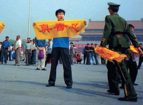 Фалуньгун, Тяньаньмэнь,Пекин, мирный протест,