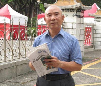 Стал здоровым и счастливым, благодаря Фалуньгун