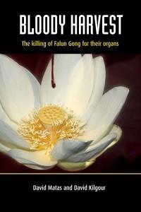 книга, извлечение органов, Фалуньгун