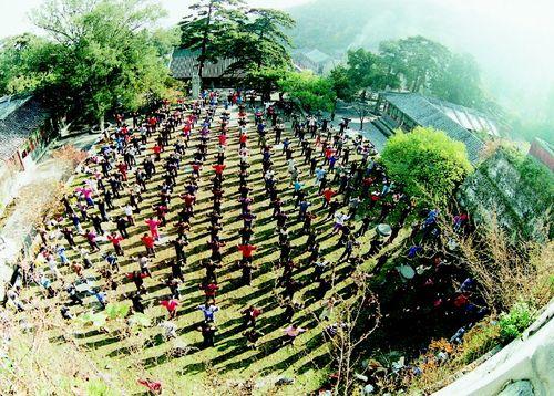 Пекин, китайский цигун, Фалуньгун, Фалунь Дафа, упражнения Фалуньгун, Китай