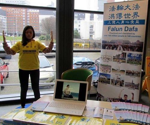 На Неделе культурного разнообразия в Англии представили Фалуньгун