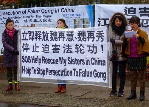 У китайского посольства в Дании звучали призывы к справедливости