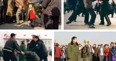 репрессии Фалуньгун в Китае