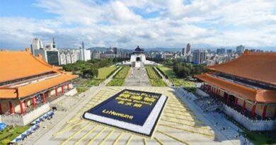 Тайвань, Чжуань Фалунь, книга,