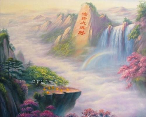 картина, День Фалунь Дафа